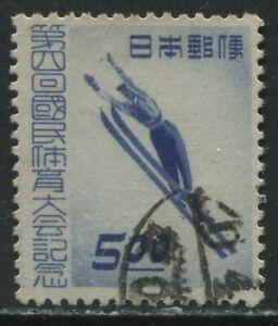 Japan Skier used