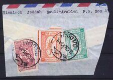 Saudi Arabien_SAU 1949; 1960 nr. 88 auf  BS  1hw02i