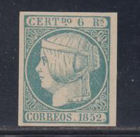 ESPAÑA (1852) NUEVO  SPAIN - EDIFIL 16 (6 r) FALSO - LOTE 2