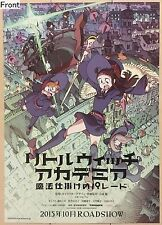 Little Witch Academia: The Enchanted Parade Promotional Poster Type A