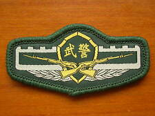 15's series China Armed Police Force (CAPF) Patch