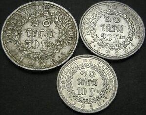 CAMBODIA 10 Sen, 20 Sen & 50 Sen 1959(a) - 3 Aluminum Coins - 1875 *
