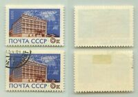 Russia USSR 1963 SC 2741 MNH and used . f4946
