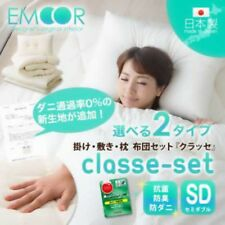 Emoor Classe Mattress Comforter Pillow Set Small Double Size Fast Ship Japan EMS