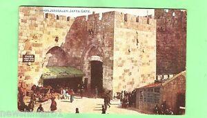 #A. POSTCARD - JERUSALEM, JAFFA GATE