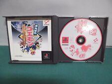 PlayStation -- GANBARE GOEMON AKOGING -- PS1. No manual. JAPAN. work fully.15999
