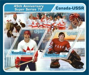 Stamps Hockey 45th Anniversary Super Series 72 Canada - USSR