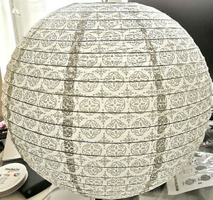 Muster Papierlampe Lampenschirm Lampion Latern grau weiß 50cm Schirm Lampe China