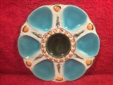 Antique English Majolica Oyster Plate, op518