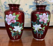 Vintage Pair of Japanese Pigeon Blood Red Cloisonne Vase With Flowers