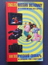 English-Russian Dictionary on Television and Audio/Video Equipment, 1998
