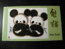 CHINA 1985 Giant Panda stamp set on commemorative card!