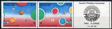 1982 Variété 2200A paire FOLON Philexfrance avec logo, 5€ ★★ neuf sans charnière