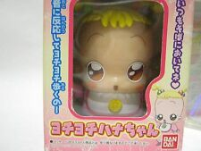 Ojamajo Magical Doremi Hanachan Walking Figure Flora Doll combine save Japan NOS