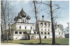 The Resurrection Monastery, Uglich, Russia Postcard!