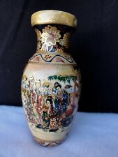 Old Japan Hand Painted Satsuma Porcelain Vase - Nice Display Piece