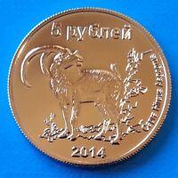 Ciskei 5 Rand 2018 UNC Ringneck Parakeet Parrot Bird unusual coinage