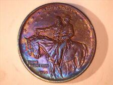 1925 STONE MOUNTAIN Silver Commemorative Half Dollar - 0105-1
