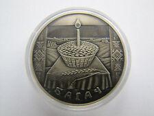 Białorus 1 rubel obrzędy bagacz