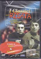 Dvd **IL MEGLIO DI RIC & GIAN ~ I CLASSICI DELLA RISATA** nuovo