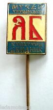 Insigne épinglette boutonnière URSS CCCP, Russie, Union Soviétique à identifier.