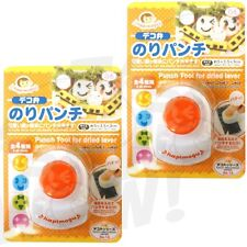 2pk Emoji Food seaweed Punch Shape Mold Mould dried laver nori Bento Lunch Bl Or
