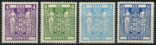 Mint Never Hinged/MNH Decimal Postage New Zealand Stamps