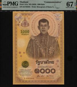 TT PK 141a ND (2020) THAILAND 1000 BAHT COMMEMORATIVE PMG 67 EPQ SUPERB GEM UNC!