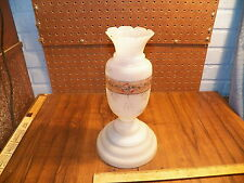 Vintage Bristol Glass Hand Painted Frosted Vase w Glass Plateau