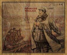 "Togo 2019 Mao Zedong Mao Tse-Tung ""Dawn "" wood s/s"