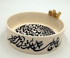 Persian Ceramic Decorative White bowl with Calligraphy and golden Birds Hand