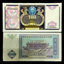 UZBEKISTAN 100 SUM 1994 Banknote World Paper Money UNC Currency Bill Note