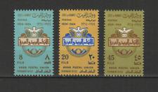 KOWEIT 3 timbres neufs 1964 10e anniversaire Union postale arabe /T3039