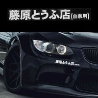 Japanese Sticker Decal Car Bumper Funny Drift Rear Window Sticker FREE SHIPPING