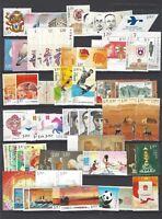 CHINA 2012-1 龍年 Whole Year of Dragon Full stamp set