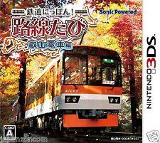 Used  Tetsudou Nippon! Rosen Tabi: Eizan Densha 3DS NINTENDO JAPANESE  JAPANZON