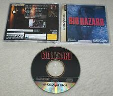 Biohazard - Japanese Sega Saturn Game - Resident Evil NTSC-J - Bio Hazard 1