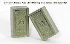 Greek Traditional Pure Olive Oil Soap from Samos island 2x250gr