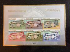 UAE 2014 MNH Stamp Sheet Emirati Banknotes UNC