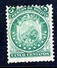 BOLIVIA STAMP LOT #4: Scott #15, 1868, Mint MH OG