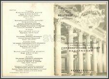 Conductor A. Jansons Pianist John Browning USA Brahms Sibelius Russian Program