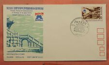 DR WHO 1979 KOREA FDC 28TH PATA CONFERENCE NICE CACHET 150154