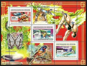 GUINEA SPORT OLYMPICS CHINESE ATHLETES SWIMMING GYMNASTICS VARIOUS SHEETS MNH