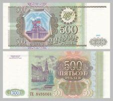 Russland / Russia 500 Rubel p256 1993 unz.