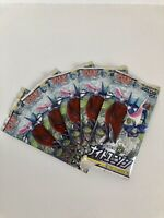 5 POKEMON SUN MOON BOOSTER PACK SEALED SM9A NIGHT UNISON JAPANESE