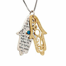 Hamsa Necklace with the Priestly Blessing by HaAri Jewish Jewelry