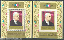 YEMEN CHARLES deGAULLE PERFORATED AMD IMPERFORATED S/S MINT NH
