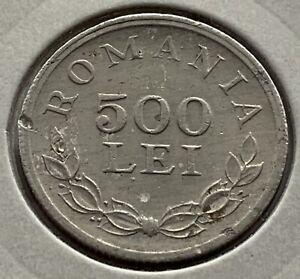 "Romania 500 Lei 1946 Aluminum coin, Error ""Tears"""