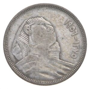 SILVER Roughly the Size of a Nickel 1956 Egypt 5 Qirsh World Silver Coin *704