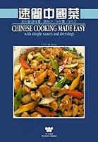 Chinese Cooking Made Easy by Lee, Michael Mu-Tsun